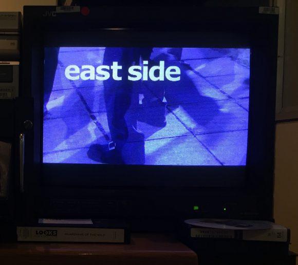 East SIde SABC image 1